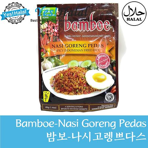 Bamboe Nasi Goreng Pedas (Indonesia, 40g)