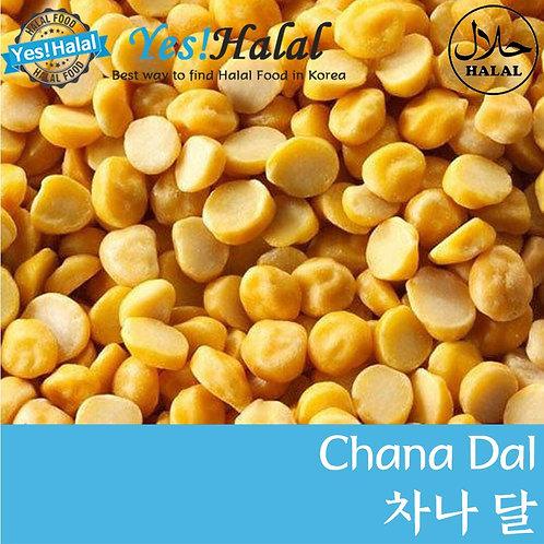Chana Dal / Dal Chana (900g)