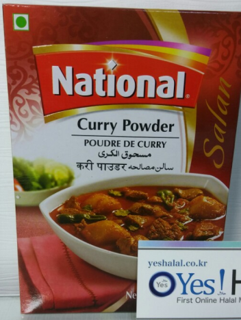 Curry Powder (National Spice Mix, 200g)