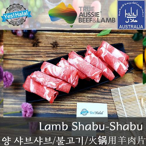 Halal Lamb Shoulder Meat for Shabu/Bulgogi (Australia, 500g - 2,000won/100g)