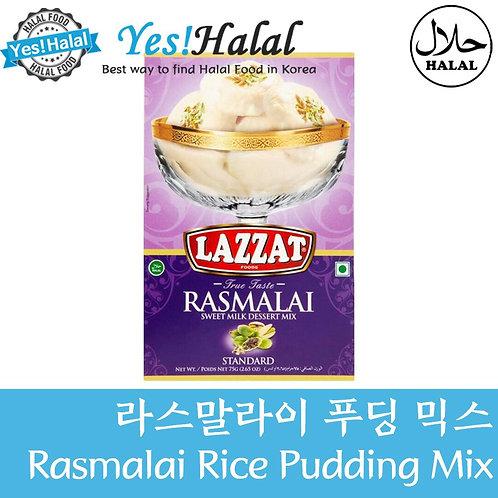 Rasmalai Sweet Milk Dessert Mix (Lazzat, 75g)