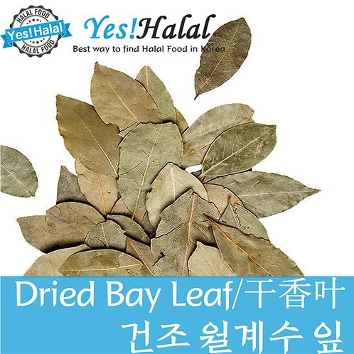 Bay Leaf/Bay leaves/Daun Salam (Indonesia, 50g)