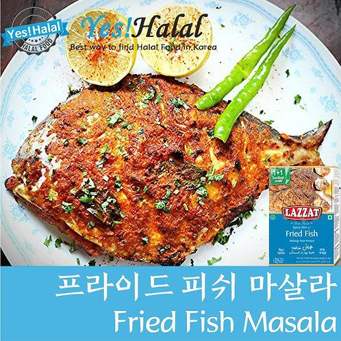 Fried Fish Masala (Lazzat, 100g)
