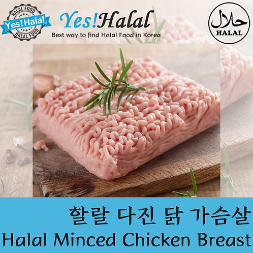 Minced Chicken (Low Fat, Made with Halal Chicken Breast, 800g - 950won/100g)