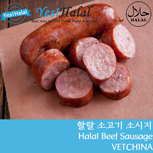 Halal Beef Sausage - Vetchina/Ветчина (600g)