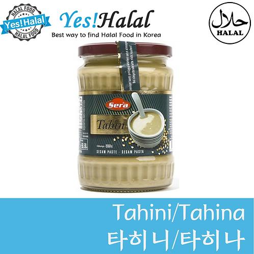 Tahini/Tahina (Sera, Turkey, 550g)