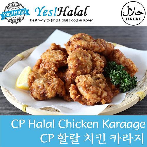 CP Chicken Crispy Karaage (CICOT certified, 1Kg)