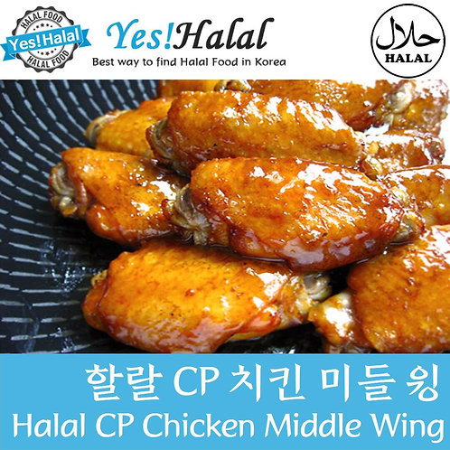 CP Chicken Middle Wing