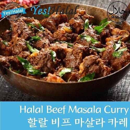 Halal Beef Masala Curry (Ready Food, 500g)