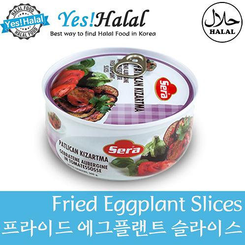Fried Eggplant Slices (Turkey, 300g)