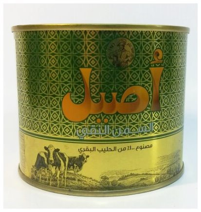 Pure Dairy Butter/Aseel Pure Ghee (UAE, 400g)