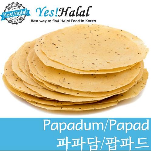 Pappadum/Papad (India, 200g)