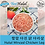 Thumbnail: Minced Chicken (Made with Halal chicken Leg, 800g - 750won/100g)