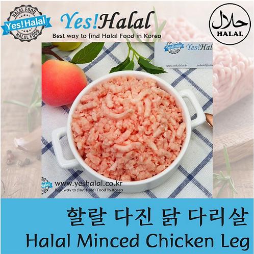 Minced Chicken (Made with Halal chicken Leg, 800g - 750won/100g)