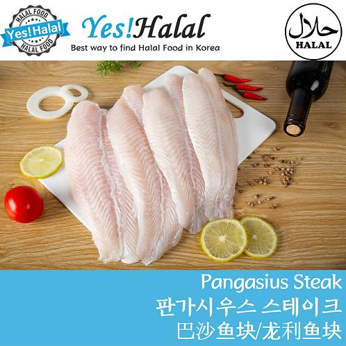 Pangasius Steak (Vietnam, Net 630g )