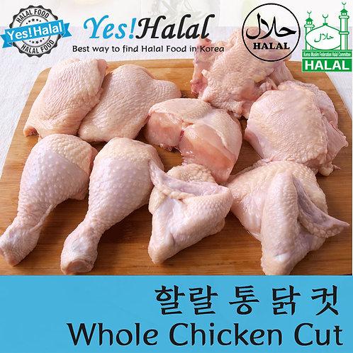 A1 Whole Chicken Cut (KMF certified/1Kg±50g)