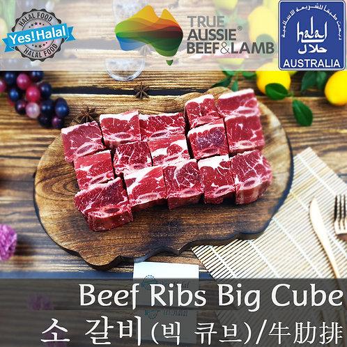 Halal Beef Chuck Ribs / Short Rib  (Australian Beef, 1.0Kg - 2,000won/100g)