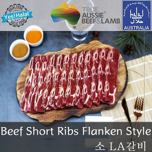 AustralianHalal Beef Short Ribs Flanken Style (1.0Kg - 2,100won/100g)