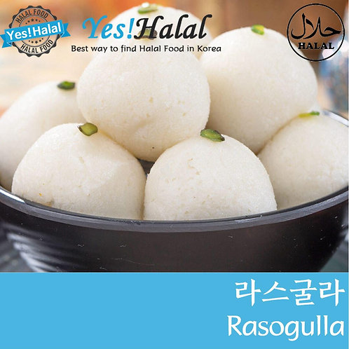 Rasogulla / Rasgulla / Rasogolla (India, Bikano, 1Kg)