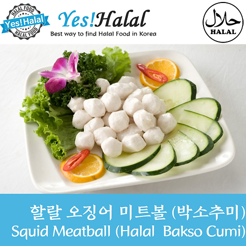 Squid Meat Ball/Bakso Cumi (Indonesia, 500g)