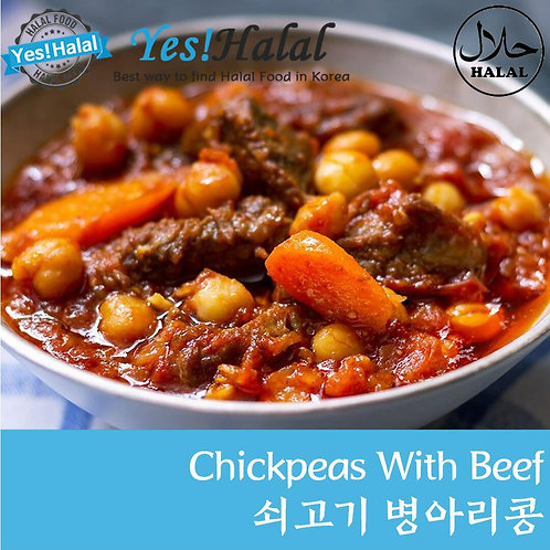 Chickpeas With Beef / Нухатшурак (430g)