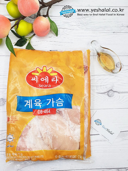Halal Chicken Breast ([Seara] 2.0Kg - 5,100won/1Kg)