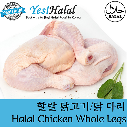 Halal Chicken Whole Legs (Denmark, Rose, 2.5Kg - 4,800won/Kg)