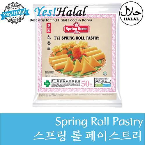 TYJ Spring Roll Pastry (MUIS Certified, 50pcs/400g)