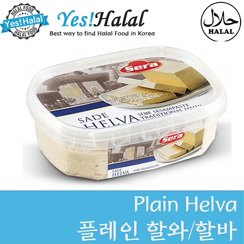 Plain Helva (Turkey, 350g)