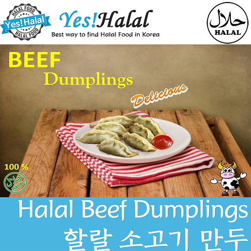 Halal Beef Dumpling