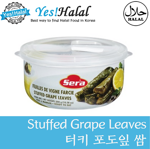 Stuffed Grape Leaves (Turkey, Sera, 300g)