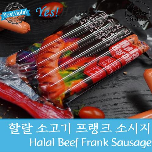 Halal Beef Sausage/Frank Sausage/Сосиска говяжья (Baraka, 500g)