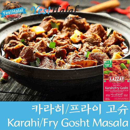 Karahi/Fry Gosht (Lazzat, 100g)