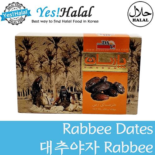 Rabbee Dates (450g, Iran)