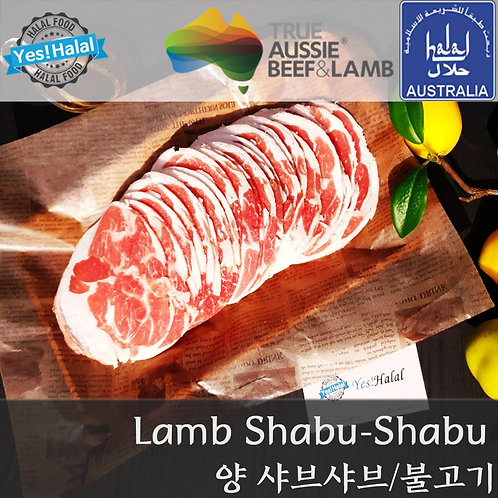 Halal Lamb Shoulder Meat for Shabu/Bulgogi (Australia, 500g - 2,000won/100g)