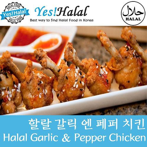 CP Chicken Garlic & Pepper Chicken (Thailand, 2Kg)