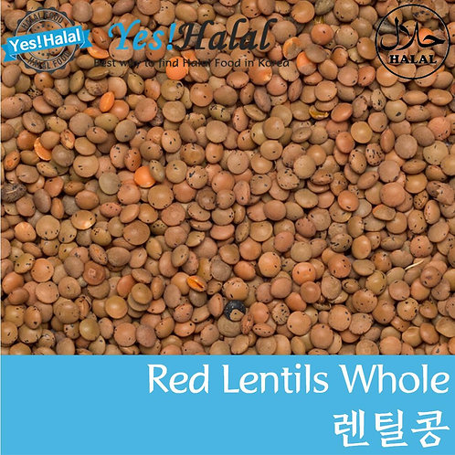 Red Lentil Whole/Massar Dal Whole/Masoor Dal Whole (900g)