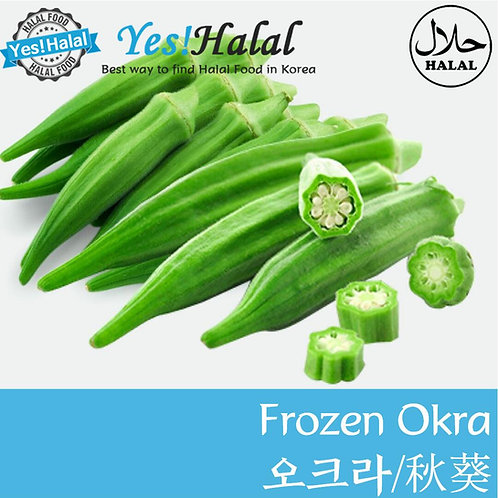 Frozen Okra Whole / Lady Finger Whole (1Kg)