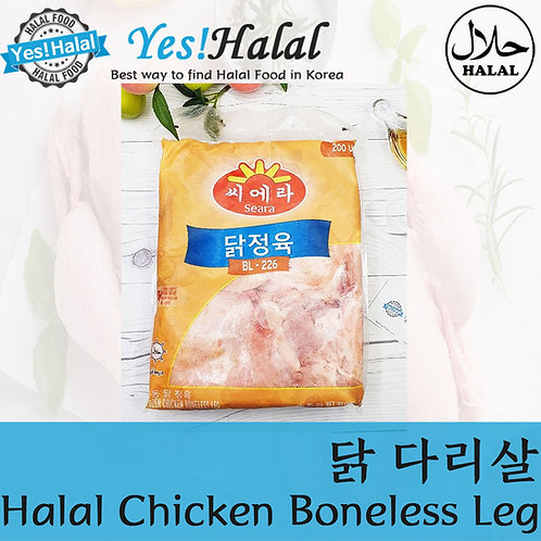 Halal Chicken Boneless Leg (Brazil, Seara,  2.0Kg - 4,650won/1Kg)