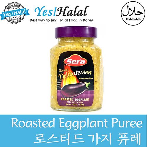 Roasted Eggplant Puree (Turkey, 650g)