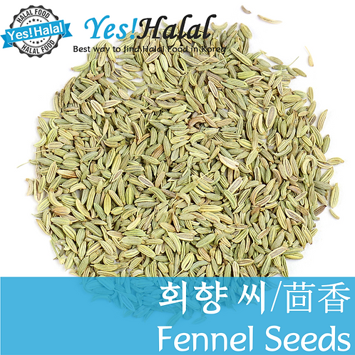 Fennel Seeds (India, 100g)