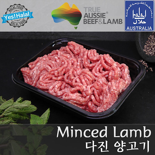 Halal Minced Lamb (National, 900g - 1,200won/100g)