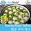 Thumbnail: Bumbu Kuah Bakso/Seasoning for making Beef Soup (Indonesia, MUI Certified, 100g)