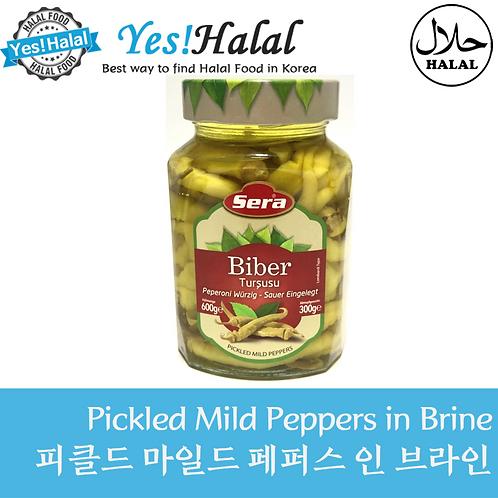 Pickled Mild Peppers in Brine (Turkey, 600g)