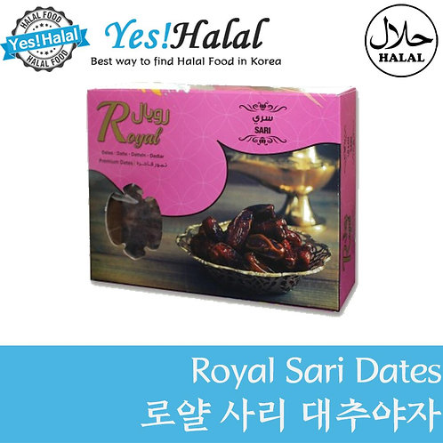 Sari Dates / Royal Date Sari (UAE, 1Kg)