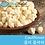 Thumbnail: Frozen Cauliflower (1Kg)