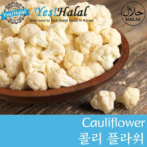 Frozen Cauliflower (1Kg)