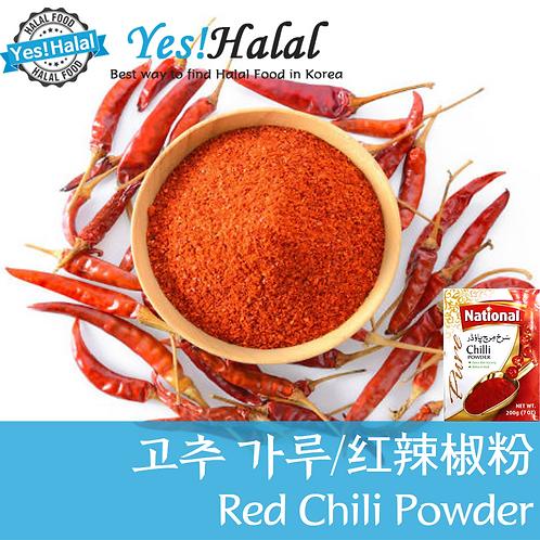 Red Chili Powder / Vietnam Red Chilli Powder