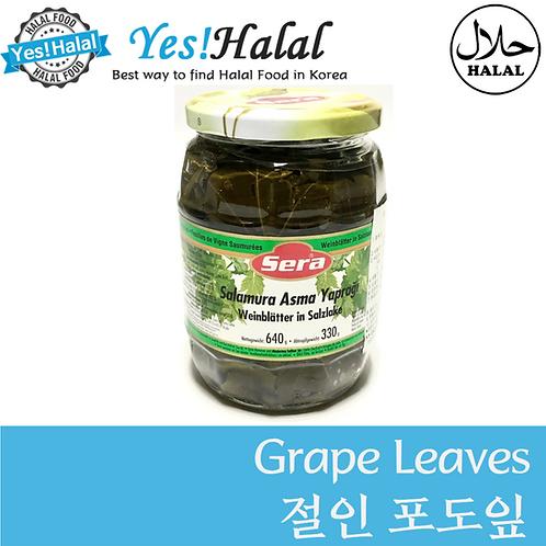 Grape Leaves (Turkey, Sera, 640g)