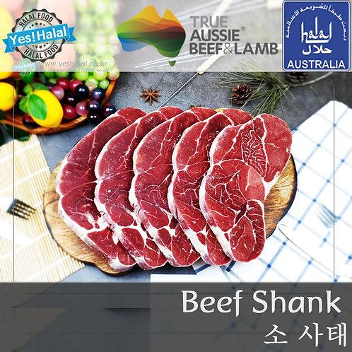 Halal Beef Shank (Australian Beef, 1.0Kg - 1790won/100g)